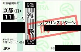 f:id:Sleipner:20200112155718j:plain