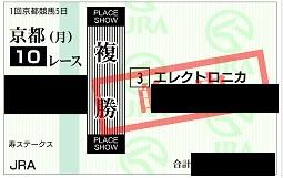 f:id:Sleipner:20200114011556j:plain