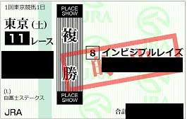 f:id:Sleipner:20200202211536j:plain