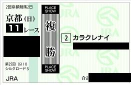 f:id:Sleipner:20200202211600j:plain