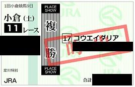f:id:Sleipner:20200215155930j:plain