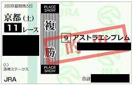 f:id:Sleipner:20200215160225j:plain