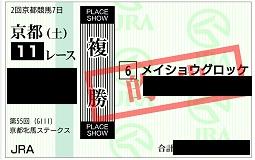 f:id:Sleipner:20200222215909j:plain
