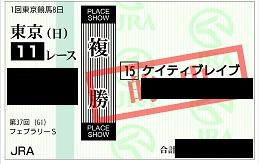 f:id:Sleipner:20200223183313j:plain