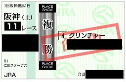 f:id:Sleipner:20200229200643j:plain