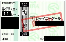 f:id:Sleipner:20200321000452j:plain