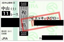 f:id:Sleipner:20200328202301j:plain