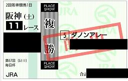 f:id:Sleipner:20200328202313j:plain