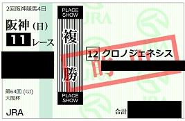f:id:Sleipner:20200405155519j:plain