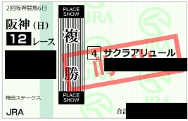 f:id:Sleipner:20200412164309j:plain