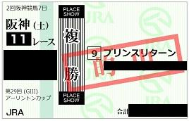 f:id:Sleipner:20200418160422j:plain