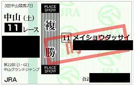 f:id:Sleipner:20200418160532j:plain