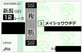 f:id:Sleipner:20200510161536j:plain