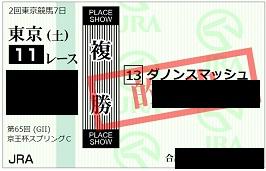 f:id:Sleipner:20200516160209j:plain