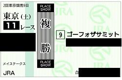 f:id:Sleipner:20200523195316j:plain