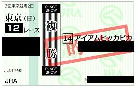 f:id:Sleipner:20200607165117j:plain