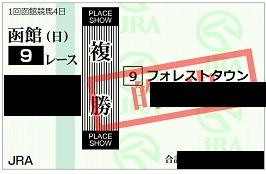 f:id:Sleipner:20200621144202j:plain