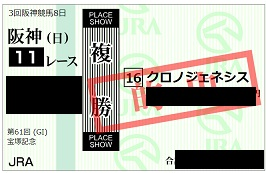 f:id:Sleipner:20200628155352j:plain
