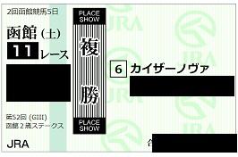 f:id:Sleipner:20200718162215j:plain