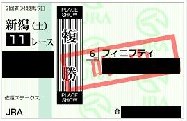 f:id:Sleipner:20200808160212j:plain