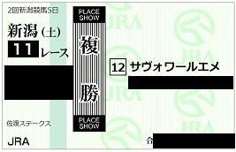 f:id:Sleipner:20200808160223j:plain