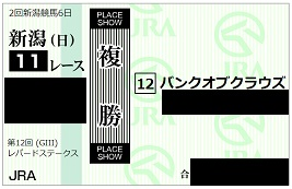 f:id:Sleipner:20200809160008j:plain