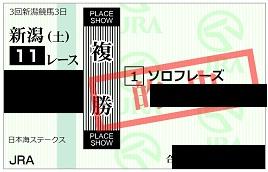 f:id:Sleipner:20200822160003j:plain