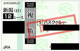 f:id:Sleipner:20200830165615j:plain
