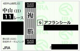 f:id:Sleipner:20200913160513j:plain