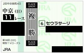 f:id:Sleipner:20200920155851j:plain