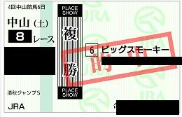 f:id:Sleipner:20200926230052j:plain