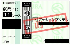 f:id:Sleipner:20201017155223j:plain