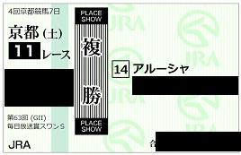 f:id:Sleipner:20201031160056j:plain