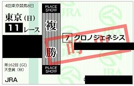 f:id:Sleipner:20201101160213j:plain