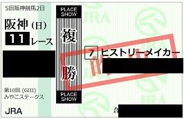 f:id:Sleipner:20201108164222j:plain