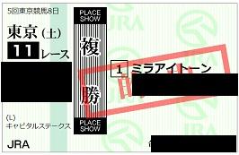 f:id:Sleipner:20201128154225j:plain