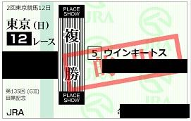 f:id:Sleipner:20210530173105j:plain