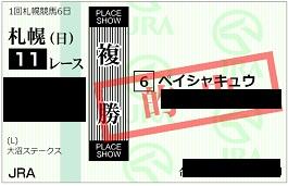 f:id:Sleipner:20210627164423j:plain