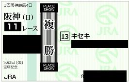 f:id:Sleipner:20210627164432j:plain