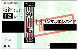 f:id:Sleipner:20210627164500j:plain