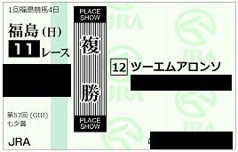 f:id:Sleipner:20210711155302j:plain