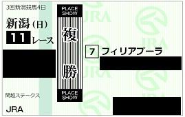 f:id:Sleipner:20210801160052j:plain