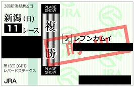 f:id:Sleipner:20210808160855j:plain