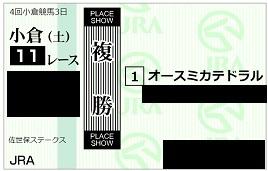 f:id:Sleipner:20210821155210j:plain