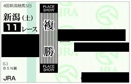 f:id:Sleipner:20210828160144j:plain