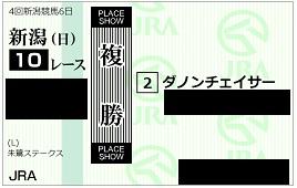 f:id:Sleipner:20210829155120j:plain