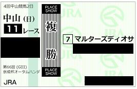 f:id:Sleipner:20210912160453j:plain