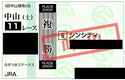 f:id:Sleipner:20210926015140j:plain