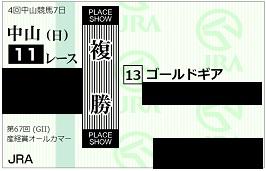 f:id:Sleipner:20210926160450j:plain