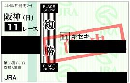 f:id:Sleipner:20211010155208j:plain